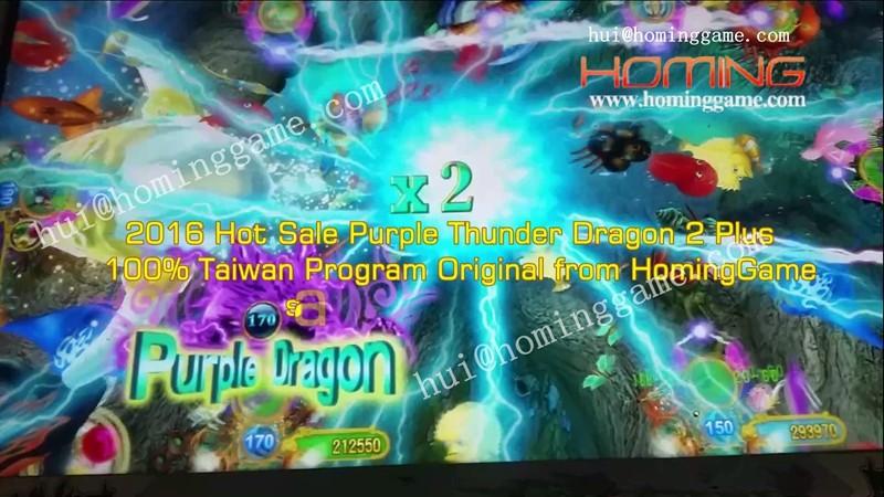 2017 most popular dragon king fish hunter arcade game