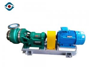 China 380V Brass Vortex Impeller Peripheral Pump Electric Chemical Pump Self Priming on sale