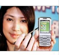 China Dual Mode Mobile Phone on sale