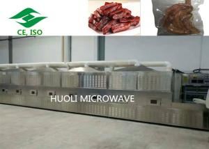China Beef Meat Roasting Equipment Microwave Drying Machine Meat Grians Baking on sale