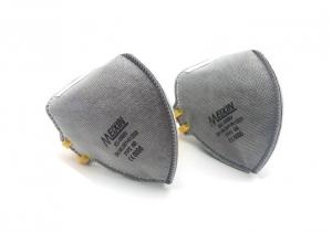 China Gray Flat Disposable Medical Face Masks , Disposable Dust Mask 5 Years Expiry Date on sale