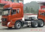 Trator de Dongfeng Kinland (DFL4251)