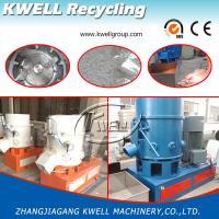 PE PP Film Compactor, Agglomerating Machine, Waste Plastic Film Agglomerator