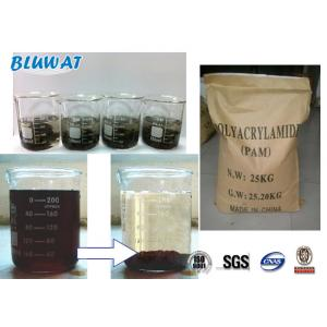 China Blufloc Polyacrylamide Flocculant Equivalent to 155 Good Flocculation Application on sale