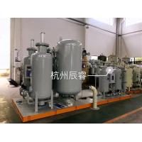 High Purity Chemical Oxygen Generator  For Industrial Ozone Generator