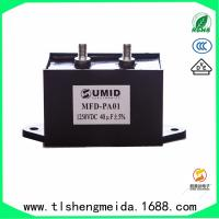 cbb15 inverter welding machine capacitors 1250vdc 40uf