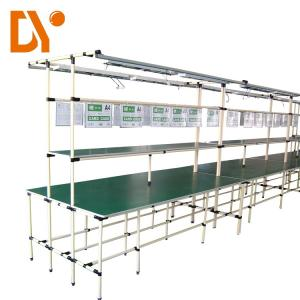 China Connected Flexible Assembly Lines Double Side Cold Welded Custom Size on sale