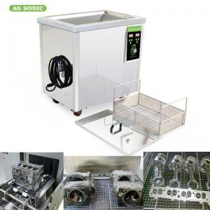 China Digital Timer Heater Adjustable Industrial Ultrasonic Cleaning Tanks 38l Metal on sale