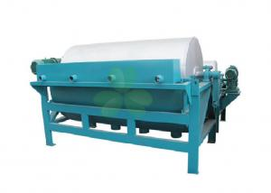 China 2.2kw Magnetic Separator Machine For Hematite Iron Ore / Gold / Lead Zinc Ore Concentration on sale