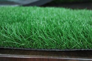 China 140gPP Single Backing Cloth / 100g Nonwoven Cloth Color Garden Artificial Grass Lawn Mats on sale