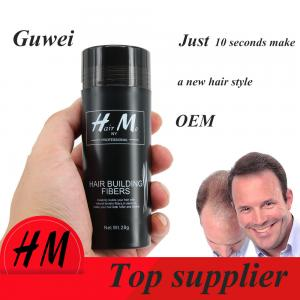 China Guwee Number 1 anti hair loss product hair extension Refill hair fibers 9 color for choose on sale