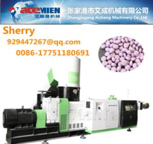 China PE PP  film bags pelletizing machine extrusion line granulation machine recycling machine on sale