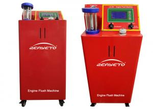 China 35kg Engine Flush Machine / Engine Oil Cleaning Machine Dynamic Cycle Cleaning on sale