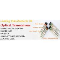 10G CWDM SFP 1550NM 40KM OPTICAL TRANSCEIVER TELECOM NETWORKS SFP+ CWDM 10G