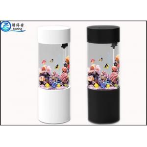 China Cylindrical Wall Panel Acrylic Custom Fish Tanks Aquarium Ecology 101L for Decorative on sale