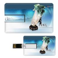 China 1G Credit Card USB Drives with undeleteable files supported (MY-UC09) on sale