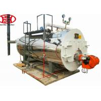 Fire Tube Gas Fired Horizontal Steam Boiler For Textile Factory , Garment Industry