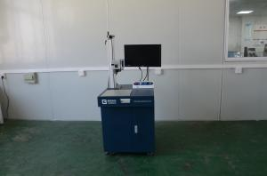 China Air - Cooling Laser Engraver Machine 8000 mm / s Metal Laser Marking Machine on sale