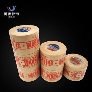 China free samples water activate custom logo printed brown kraft paper gummed adhesive tape on sale