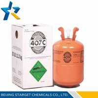 R407c home, commercial air conditioning refrigerants products with 4.63 MPa