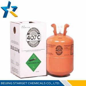 China R407c home, commercial air conditioning refrigerants products with 4.63 MPa on sale