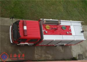 Gross Weight 16000kg Fire Fighting Vehicles , 4500L Water