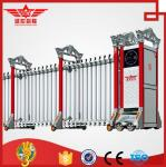 China Aluminum Electric Folding Sliding Gate Professional Manufacturer-L1516 wholesale