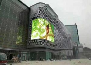 China P10.66mm Outdoor Advertising LED Display Nationstar SMD3535 LED Lamp With MBI5124 IC on sale