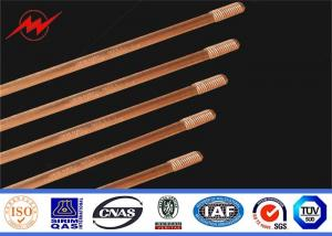 China High Conductivity Copper Ground Rod 1/2 5/8 3/4 Threaded Flat Pointed on sale