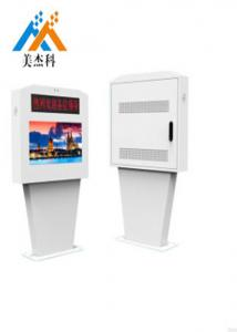 China Waterproof Outdoor Digital Signage , Dual Lcd Touch Screen Display Information Kiosk on sale