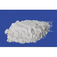 China Vitamin B5 or D - calcium pantothenate vitamin low price from China on sale