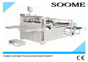 China Semi - Auto Carton Folding Gluing Machine For Corrugated Board 1 Year Warranty on sale