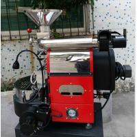 1kg Coffee Roaster/1kg Coffee Roasting Machin/1kg Coffee Roasting Equipment