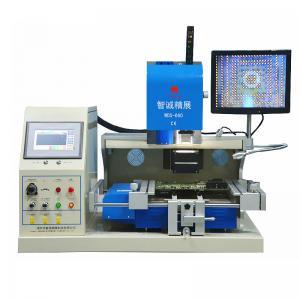 China Optical Alignment tv repair bga tools WDS-660 for computer motherboard repair youtube on sale