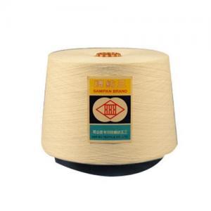 China Polyester Yarn on sale