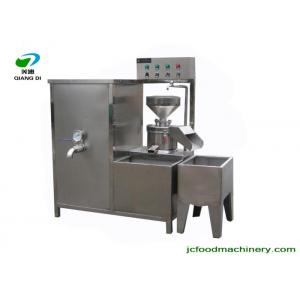China commercial stainless steel soya milk machine/soymilk cooking machine/soya grinding machine on sale