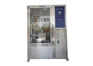 China Water Spray Test Chamber Lab Testing Equipment for Household Appliances on sale
