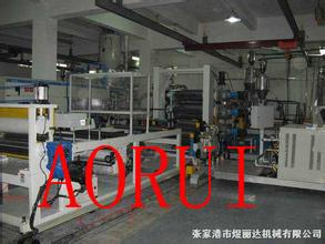 China PVC Box / Cups Plastic Sheet Extrusion Machine Full Automatic Double Screw on sale