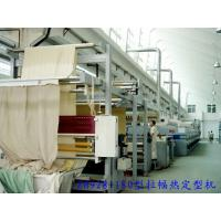 Conduction Oil Machine Woven Rugs , Carpet Coating Production Line Steam 100 - 145℃