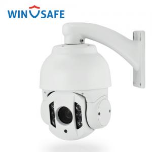 China Weatherproof Middle Speed HD PTZ Security Camera Wall Mount 60M Infrared Distance on sale