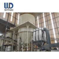 Energy Saving High Intensity Magnetic Separator For Quartz And Feldspar Production Line