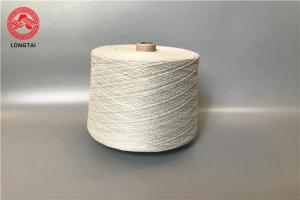 China 10s 8s 20s Thread Yarn , Recycle Spun Cotton Polyester Yarn for sewing on sale