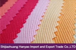 China Yarn Card Dyed Drill Woven Fabric 100% Cotton 16x12 108x56 for Workwear Uniform on sale