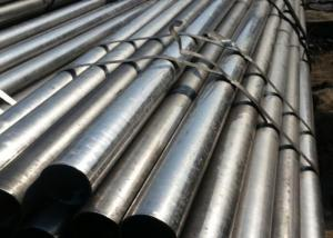 China DIN 2391 St 44-2 Seamless Precision Steel Tubes Cold Drawn Cold Rolled Pipe on sale