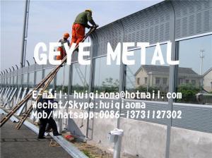 China Пефорированные стены барьера доказательства шума металлического листа абсорбтивные, загородка ядровой изоляции для аэропорта железной дороги шоссе on sale