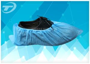 China PP Disposable Waterproof Boot Covers With 35gsm , Nonwoven Protective Non Slip Shoe Covers on sale