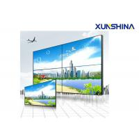 China Super Narrow Bezel LCD Video Wall LG Panel Multi Monitor For Real Estate on sale