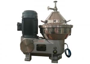 China High Speed Cute Size Liquid Separator Disc Stack Centrifuge Long Life Time on sale