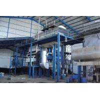 China Arrosez la chaudière à vapeur de tube avec la chaudière de type vague intérieure et transférez la chaleur de rayonnement on sale