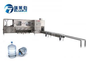 China 20 Liter 5 Gallon Water Filling Machine , Full Automatic Bottle Filling Machine on sale